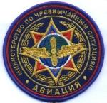 Abnaunr-Aereo-Bielorusia