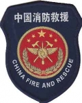 China-Fire And Rescue