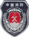 Fire Service-China- FS-1