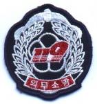 B-Militares-Corea-Del Sur