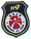 GwangJu-Fire-119-Corea-del Sur