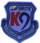 Kangwon-1-Corea Del Sur
