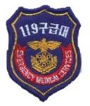 Medico-Corea-del Sur-Ciudad-Seul