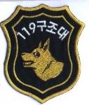 Rescate-119 Canino-Corea-del-Sur