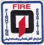Generico-B-2009- Iran-Asia