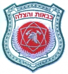 Fb-4-Israel-Asia
