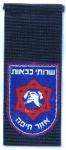 Fb-6-Israels