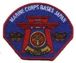Japon-Marine Corps-Vases-Japon