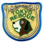 Tokio Rescue-Japon