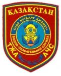 Buzos-1-Kazajistan-Asia