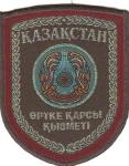 R de-Kazajistan-10-Asia