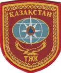 Kazajistan