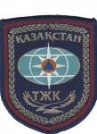 R de-Kazajistan-4-Asia