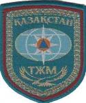 R de-Kazajistan-5-Asia