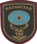 R de K-Kazajistan-2-Asia