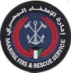 Marine Fire-Kuwait-Asia