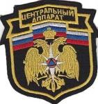 Centro Ministerio Emergencias