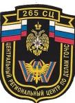 Centro Rescate Rusia