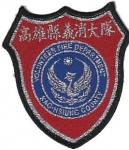 Kao-Hsiung-Taiwan