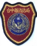 Tauchung-FD-Taiwan