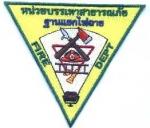 FD-1-Thailandia