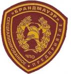 B Empresa-Rusia