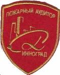 Ivanovo-B-empresa-Ruisa
