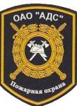 OАО-Аa-Bom-Empresa-Rusia