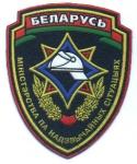 Benapycb-1-Bielorusia