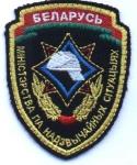 Benapycb-1-bordado-Bielorusia