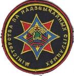 МHС-Regn-Vitebsk- Bielorusia-1-Bordado