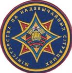 МHС-Regn-Vitebsk- Bielorusia-1