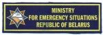 Ministerio-For-Emergency-Bielorusia