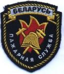 Vitbbsk-Bordado-Bielorusia