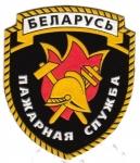 Vitbbsk-Pvc-Bielorusia