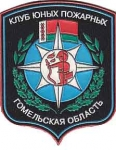 Club Jovenes bom-Gomel-Bielorusia