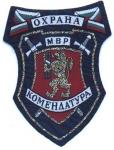 Oxpaha-Bulgaria