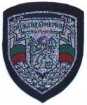 Xahaapmepnr-Bulgaria