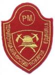 Pm-Macedonia-Yugoslavia