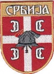 Cpgnja-Serbia
