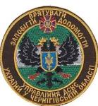 Cherníhiv