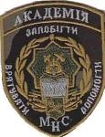 Járkov