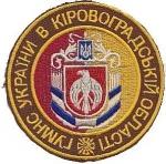 Kirovogrado