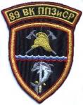 89-Bk-Nn3Ncp-1-Sevastopol-Rusia