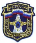 Base-Central-Aviación13-1-Rusia