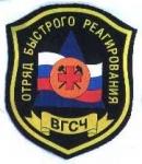 Grupo-Reacción-Rapida-Rescate-en-Minas-Rusia