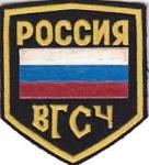 Rescate-Incendios-Rusia-Militar